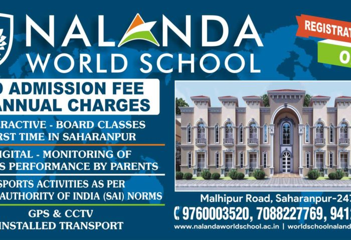 best cbse school in saharanpur