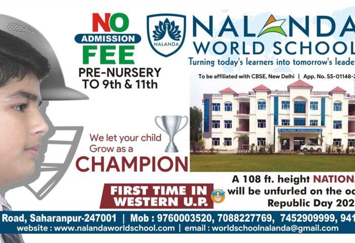 Best School In Saharanpur